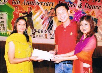 Program & Activities 2011